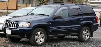 jeep grand cherokee limousine 2003 jeep grand cherokee information and photos zombiedrive