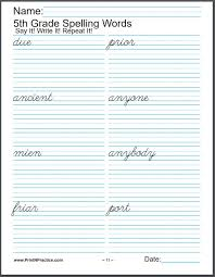 printable spelling worksheets buy k 6 in one bundle