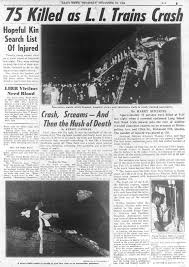 thanksgiving eve nyc lirr train plows into the rear of another in 1950 ny daily news