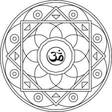om mandala coloring pages om mandala coloring page free printable coloring pages