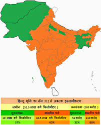 Map Of Punjab India by My Endeavour For Truth Map Of India