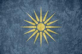 Greek Flag Background Korean Unification Grunge Flag By Undevicesimus On Deviantart