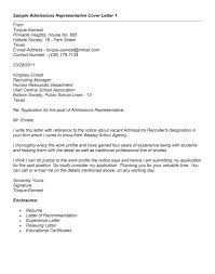 director of admissions cover letter advertisements media