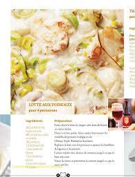 cuisine bernard 94 best recipe images on luxe stock de cuisine de bernard