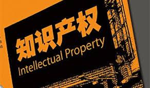 bureau des 駘钁es 金融犯罪 北京开放大学 城市管理学院