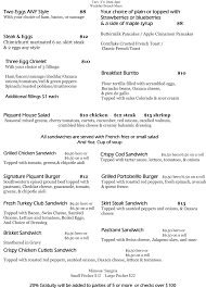 menu for brunch piquant brunch menu