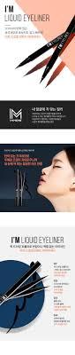 Eyeliner Meme - memebox i m eyeliner korean makeup brand malaysia canada