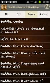 wedding quotes buddhist buddha quotes buddhism free android apps on play
