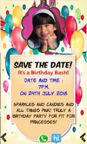 birthday invitation birthday invitation with photo android apps on play