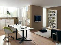 Home Office Design Youtube Office Design Inspirational Office Space Quotes Inspirational