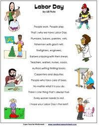 labor day poem on super teacher worksheets social studies