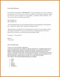 collections manager cover letter collection of solutions