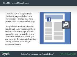 forever 18 online shop secure ways to shop online in bangladesh