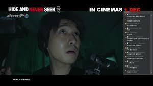 Seeking Trailer Espaã Ol Hide And Never Seek Official Trailer In Cinemas 01 12 2016