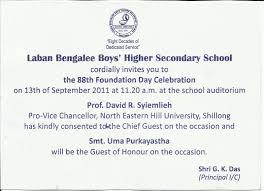 Saraswati Puja Invitation Card Laban Bengalee Boys U0027 H S Shillong E Mail Group Lbbhss