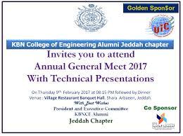 Alumni Meet Invitation Card Kbnce Alumni Jeddah Chapter Annual Event On 9th Febraury 2017