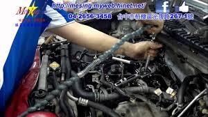 引擎下機油 汽門油封 拆裝更換daihatsu terios 1 3l 2003 k3 ve a4q