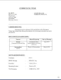 Sample Australian Resume Format Essay On Mahavir Scholarships You Dont Have To Write Essays For