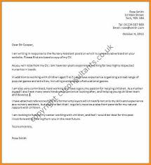tips for cover letters uk cover letter sample