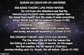 Creation Meme - quran on creation of universe imgflip