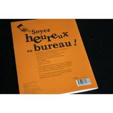 cahier de gribouillages pour adultes qui s ennuient au bureau cahier de gribouillages pour les adultes qui s ennuient au bureau de