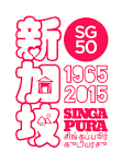 SG50: 50 Things from Singapores Past - Part 2 | Anyhow Hantam