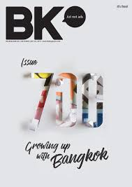 creative capers creating dancing emoji animations for rhythm bk magazine 704 25 august 2017 by bk magazine issuu