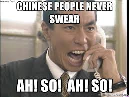 Chinese People Meme - chinese people never swear ah so ah so chinese factory foreman