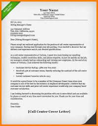 8 customer service cover letter template memo heading