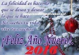 imagenes feliz año nuevo 2016 desea un feliz año nuevo 2016 a tus amigos