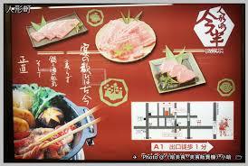 la chambre d 馗oute magritte 日本 東京8 3 日本橋人形町 玉ひで 人形町今半 柳屋 人形町商店街老