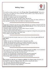 thesis topics business essay on myself in english bullying essay thesis also health and