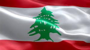 Pine Tree Flag What Independence Blog Baladi