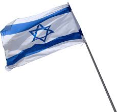 Flag Of Israel Photo Of Israel Flag Transparent Png Stickpng