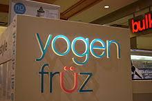 yogen früz wikipedia