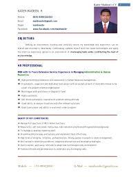 newest resume format cv formats 2012 zoroblaszczakco inside newest resume format