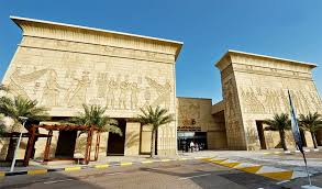 ibn battuta mall floor plan mazaya centre dubai shopping malls