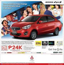 mirage mitsubishi 2016 price mirage g4 all in value plan mitsubishi motors philippines