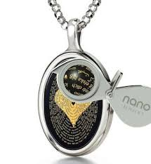valentines necklace i you necklace for your amaze with nano jewelry