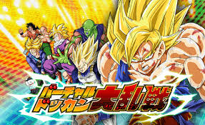 virtual dokkan battlefield dragon ball dokkan battle wikia