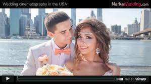 Videographer Nyc Andrii U0026 Alina Markawedding Com