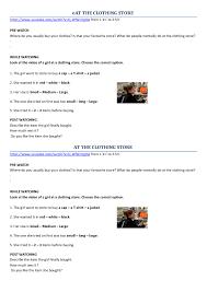 26 free polite requests worksheets