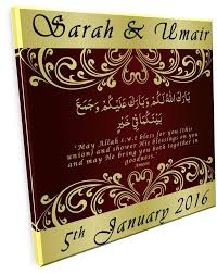 islamic wedding gift ebay