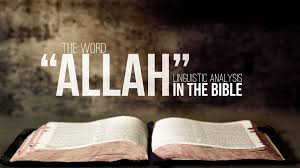 the word allah in the bible