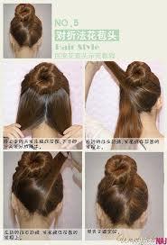 how to ideas bun diy girly hair image 730875 on favim com