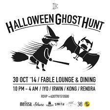 halloween ghost hunt 2014 bootsforcheaper com