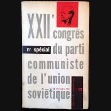 si鑒e parti communiste si鑒e du parti communiste 28 images slatni ghifari بيان الحزب