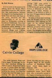 random matters u0026 biblical inspiration remembering calvin college