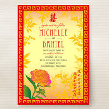 Asian Wedding Invitations Diy Red Envelope Chinese Wedding Invitation Collection