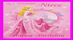 wedding wishes to niece niece birthday card gangcraft net